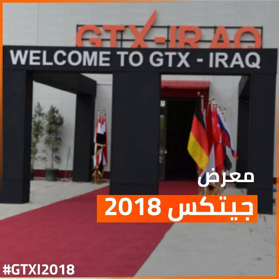 Media Partnership with GTX Iraq